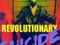 FIELD NOTES :: Tech Pending Revolution :: POWER ON, Part 2